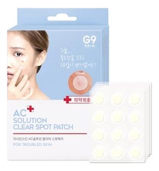 Патчи для проблемной кожи лица G9 Skin AC Solution Acne Clear Spot Patch 60шт