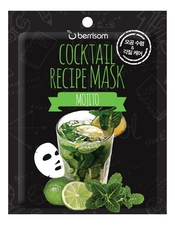 Berrisom Маска для лица Cocktail Recipe Mask Mojito 20г (мохито)