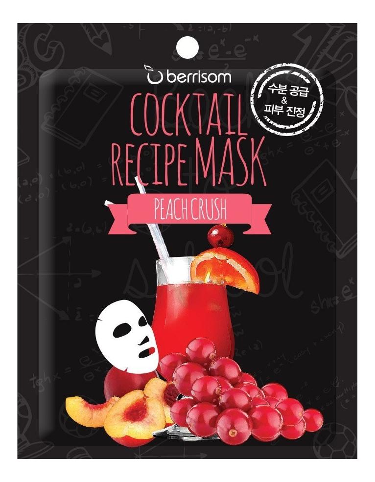 Маска для лица Cocktail Recipe Mask Peach Crush 20г