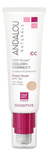 Andalou Naturals Матирующий CC крем Sensitive 1000 Roses Color + Correct Sheer Nude SPF30 With Rose Stem Cells 58мл