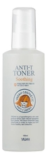 YADAH Тонер для проблемной кожи лица Anti-T Toner Soothing 100мл