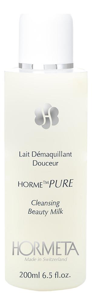 Нежное молочко для снятия макияжа ОрмеПЮР Lait Demaquillant Douceur 200мл недорого