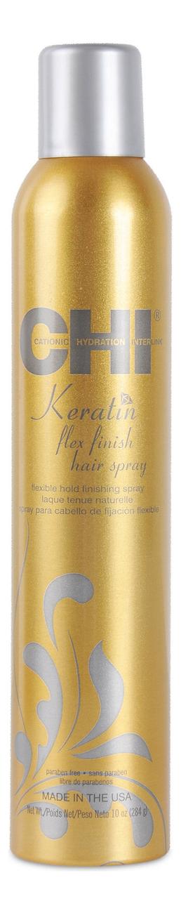 Купить Лак для волос сильной фиксации с кератином Keratin Flex Finish Hair Spray: Лак 284г, CHI