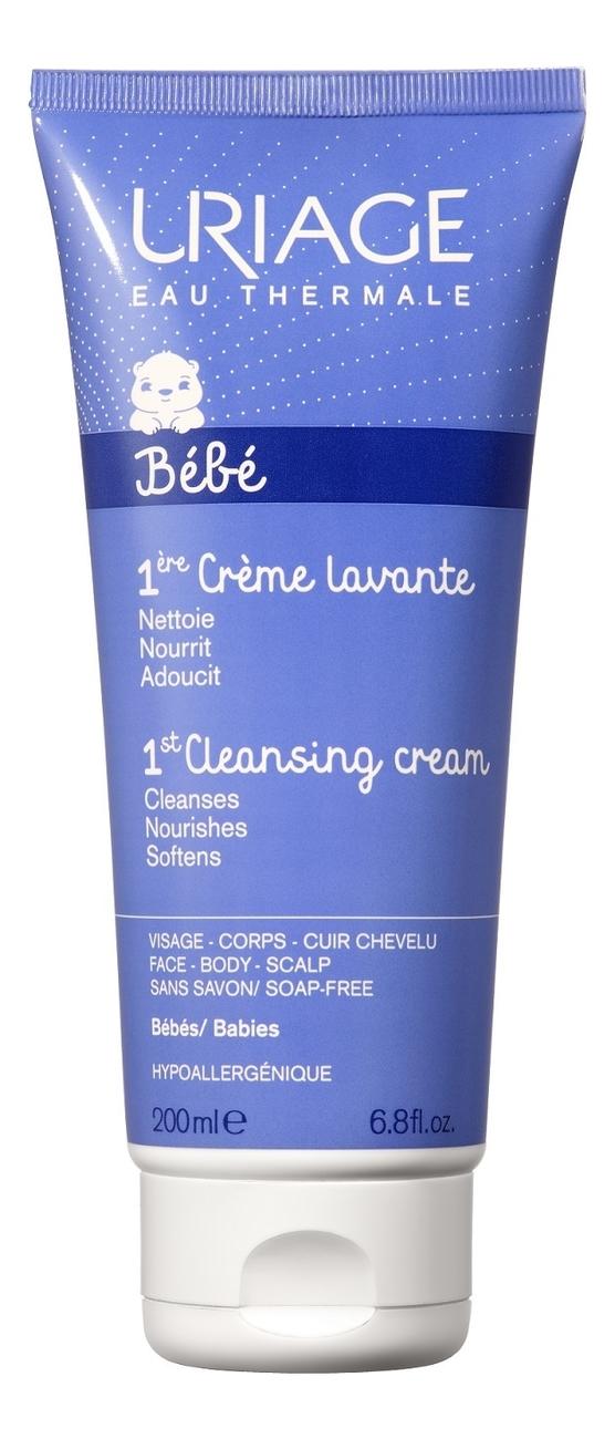 Очищающий пенящийся крем для детей и новорожденных Bebe 1ere Creme Lavante: Крем 200мл