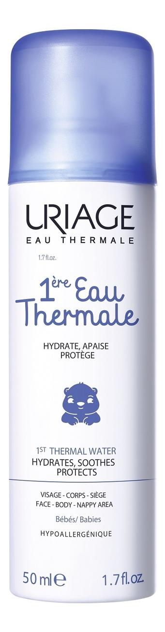 Термальная вода для детей 1ere Eau Thermale: Вода 50мл vichy термальная вода eau thermale 150 мл