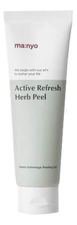 Manyo Factory Энзимный пилинг-скатка для лица Active Refresh Herb Peel 120мл