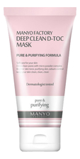 Manyo Factory Очищающая маска для лица Deep Clean D-TOC Mask 65мл