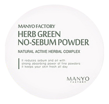 Manyo Factory Матирующая пудра для лица Herb Green No-Sebum Powder 6,5г