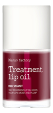 Manyo Factory Масло для губ Treatment Lip Oil 6мл