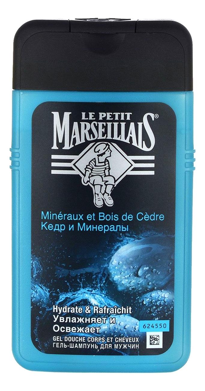 Купить Гель-шампунь для мужчин 3 в 1 Кедр и Минералы Mineraux Et Bois De Cedre: Гель-шампунь 250мл, Le Petit Marseillais