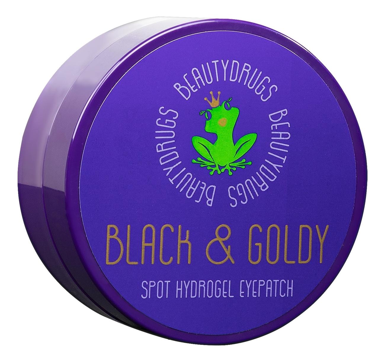 Купить Гидрогелевые патчи для области вокруг глаз Black & Goldy Spot Hydrogel Eyepatch 60шт, Гидрогелевые патчи для области вокруг глаз Black & Goldy Spot Hydrogel Eyepatch 60шт, Beautydrugs