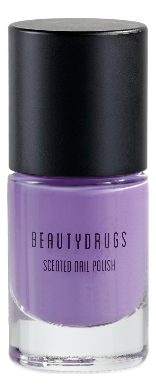 Купить Ароматизированный лак для ногтей Scented Nail Polish 10мл: Lavander, Beautydrugs