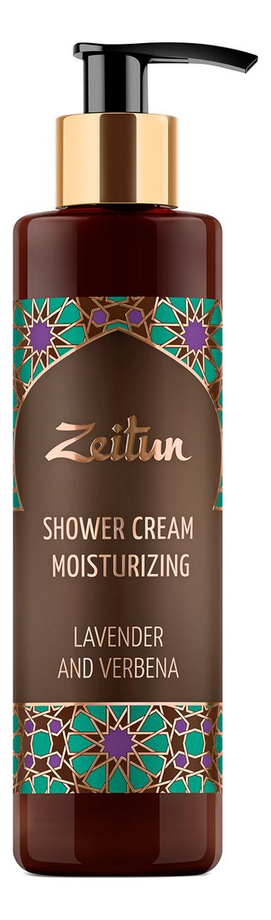 Увлажняющий крем-гель для душа Shower Cream Moisturizing 250мл (Лаванда и Вербена)