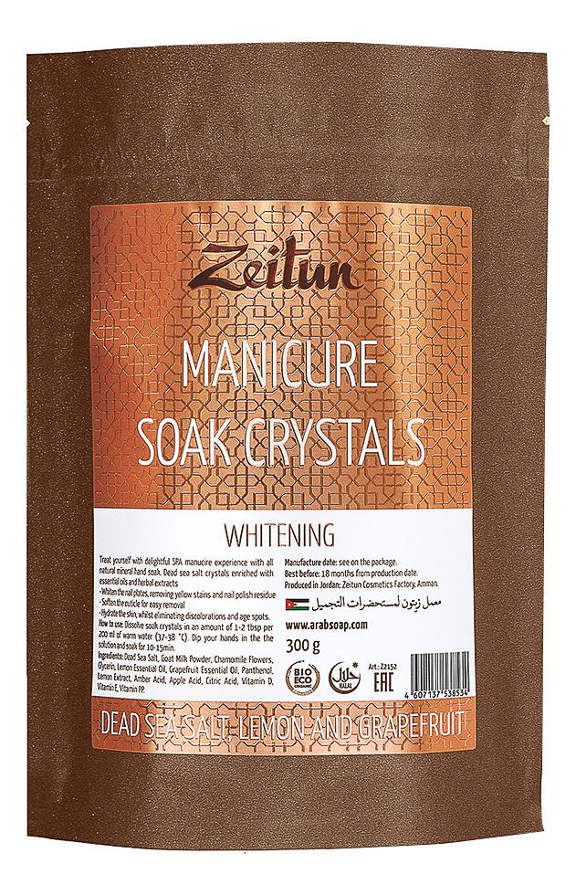 Соль Мертвого моря для маникюрных ванночек с грейпфрутом и лимоном Manicure Soak Crystals 300г