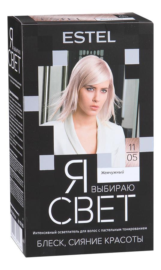 Интенсивный осветлитель для волос с пастельным тонированием Я выбираю свет 150мл: 11/05 Жемчужный