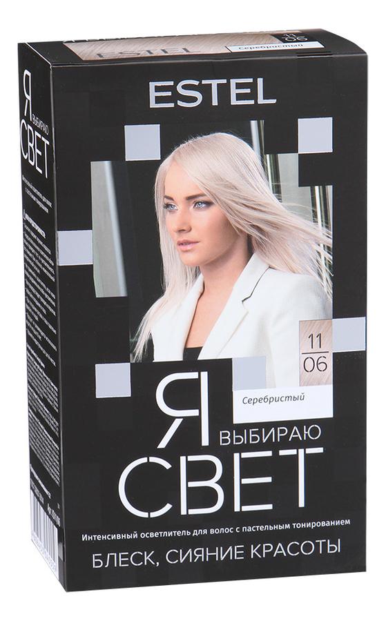 Интенсивный осветлитель для волос с пастельным тонированием Я выбираю свет 150мл: 11/06 Серебристый самый щадящий осветлитель для волос