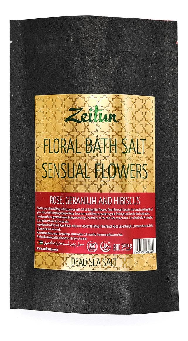 Цветочная соль для ванн Floral Bath Salt Sensual Flowers 500г (роза, герань и гибискус)