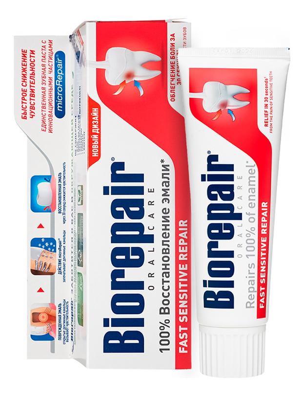 Фото - Зубная паста для чувствительных зубов Fast Sensitive Repair 75мл зубная паста для чувствительных зубов colgate sensitive pro relief восстановление и контроль зубная 75мл