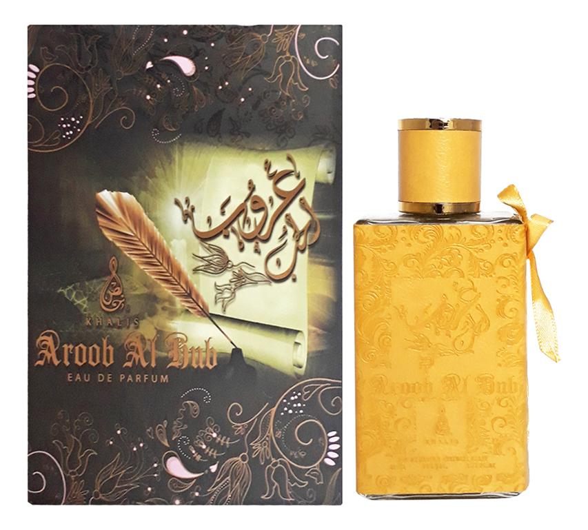 Khalis Aroob Al Hub: парфюмерная вода 80мл khalis 20 мл