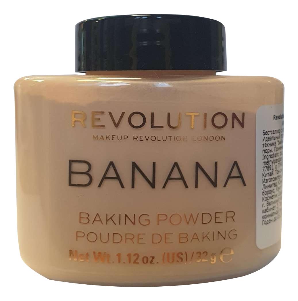Рассыпчатая пудра Banana Baking Powder 32г