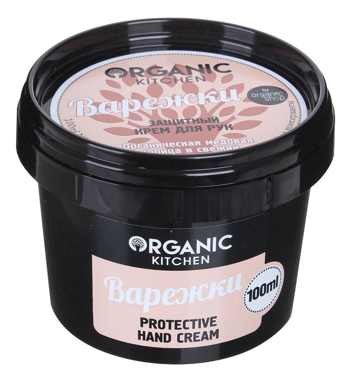 Купить Защитный крем для рук Варежки Organic Kitchen Protective Hand Cream 100мл, Organic Shop