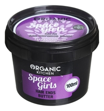 Organic Shop Масло для кончиков волос Organic Kitchen Space Girls Hair Ends Butter 100мл