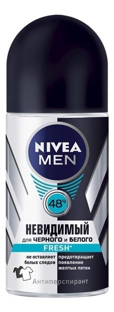 Шариковый дезодорант-антиперспирант Невидимый для черного и белого Fresh 50мл