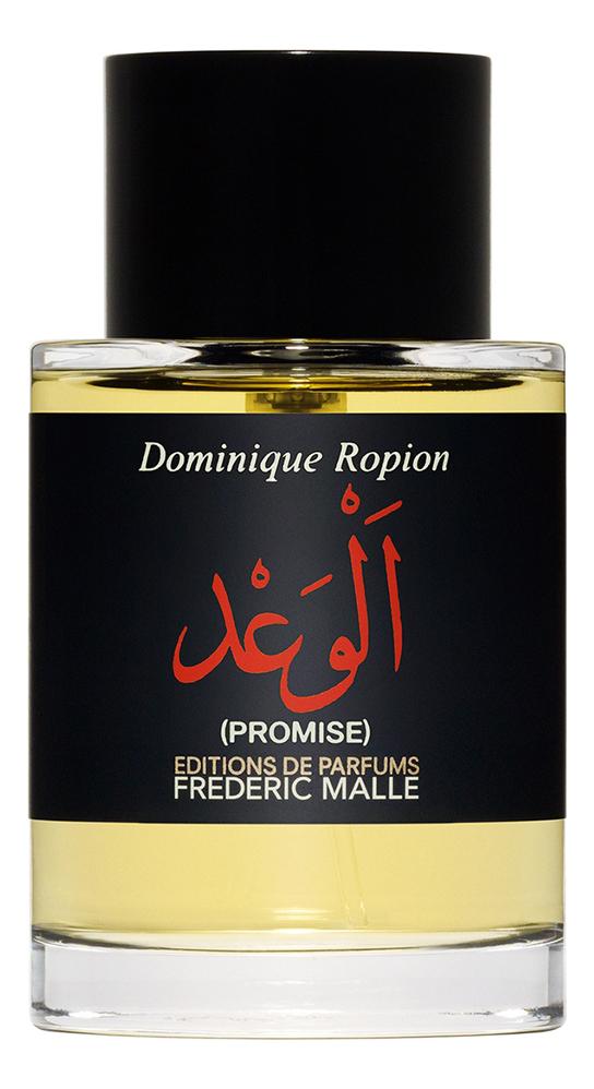 Frederic Malle Promise: духи 2мл frederic malle bois dorage туалетные духи тестер 100 мл