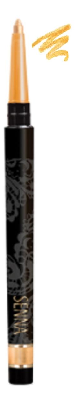 Механический карандаш для глаз Ultra Last Eyeliner Long Wear Pencil: Sun Gold