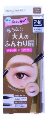 Водостойкая жидкая подводка для бровей + пудра карандаш Brow Lash Rich: Светло-коричневый водостойкая подводка для глаз brow lash ex насыщенный черный