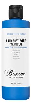 Укрепляющий шампунь для волос Daily Fortifying Shampoo: Шампунь 236мл недорого