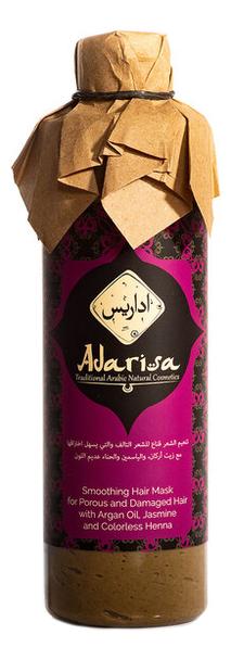 Маска разглаживающая для пористых и поврежденных волос с маслом арганы, жасмином и бесцветной хной 250мл teana кремовая маска для поврежденных волос и секущихся кончиков с маслом арганы и виноградом марокканская ария 250 мл