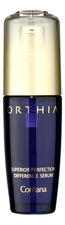 Orthia Сыворотка Superior Perfection Difference Serum 30мл