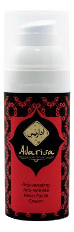 Омолаживающий смоляной крем для лица (против морщин): Крем 50мл крем климатозол