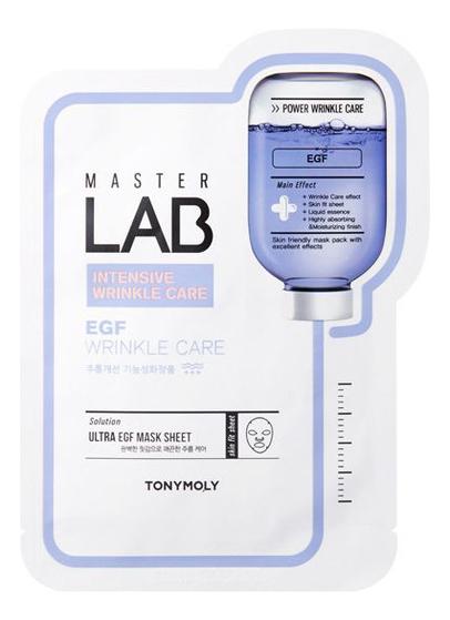 Фото - Тканевая маска для лица Master Lab EGF Mask 19г tony moly тканевая маска master lab snail mucin 19 г