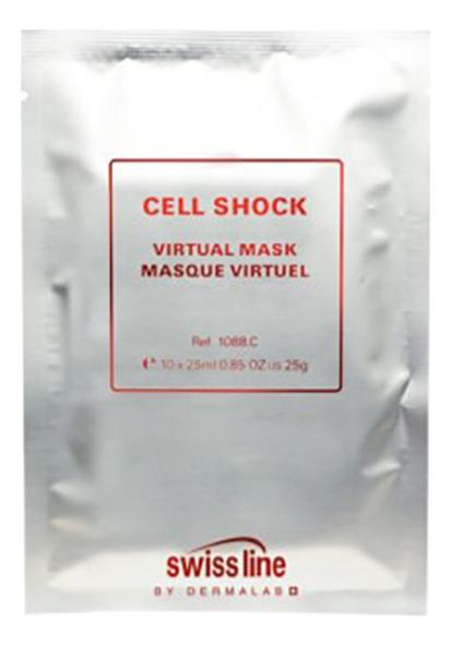 Маска для кожи вокруг глаз и лица Cell Shock Virtual Mask 25мл недорого