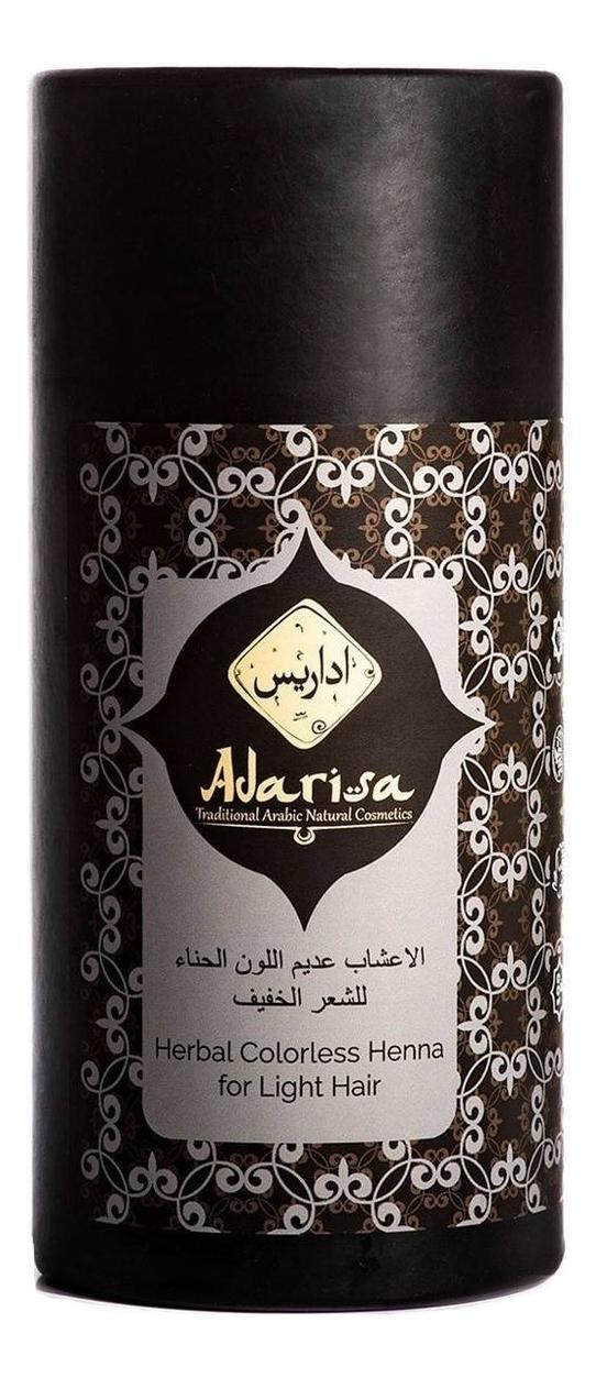 Купить Укрепляющая бесцветная хна для светлых волос 100г, Adarisa