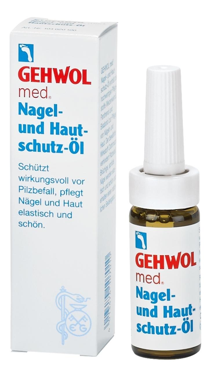 Купить Защитное масло для ногтей и кожи ног Nagel-Und Hautschutz-Ol: Масло 15мл, Gehwol