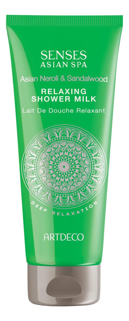Молочко для душа успокаивающее Senses Asian Spa Relaxing Shower Milk Neroli & Sandalwood 200мл
