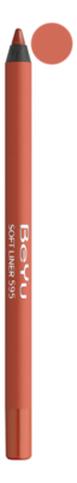 цена Карандаш для губ универсальный Soft Liner Lips 1,2г: 595 Dressy Tangerine онлайн в 2017 году