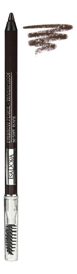 avant scene карандаш для бровей темно коричневый eyebrow pencil dark brown 1 3 гр Карандаш для бровей водостойкий EyeBrow Pencil Waterproof 1,2г: 32 Dark Brown