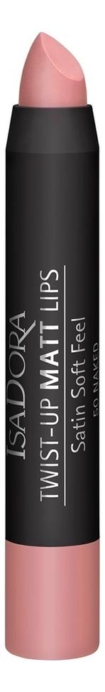 Помада-карандаш для губ матовая Twist-Up Matt Lips 3,3г: 50 Naked недорого