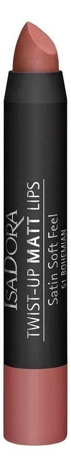Помада-карандаш для губ матовая Twist-Up Matt Lips 3,3г: 51 Bohemian недорого