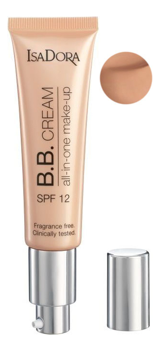 BB крем Cream All-in-One Make-up SPF12 35мл: 14 Cool Beige
