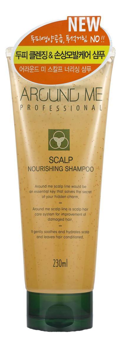Питательный шампунь для волос и кожи головы Around Me Scalp Nourishing Shampoo 230мл недорого