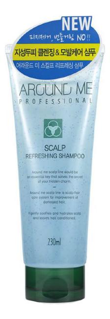 Тонизирующий шампунь для волос и кожи головы Around Me Scalp Refreshing Shampoo 230мл недорого