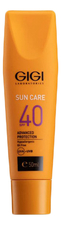 GiGi Легкая эмульсия для лица Sun Care Advanced Protection SPF40 50мл