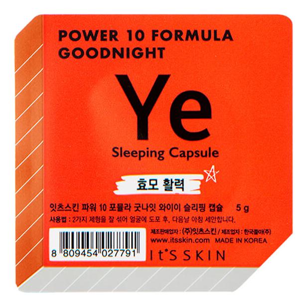 Ночная маска для лица Power 10 Formula Goodnight Ye Sleeping Capsule 5г it s skin power 10 formula ye
