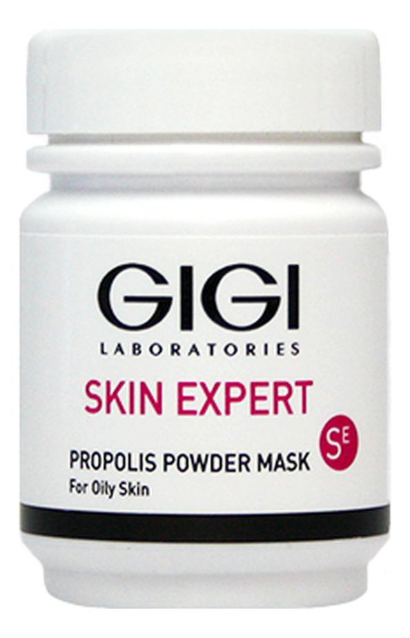 Купить Антисептическая прополисная пудра для лица Out Serial Propolis Powder Mask 50мл, GiGi