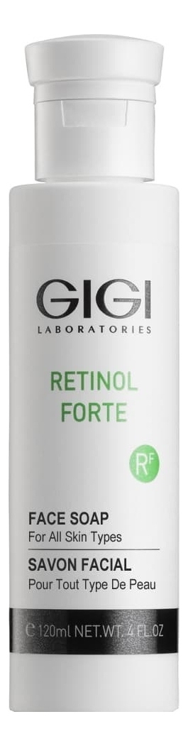 Жидкое мыло для лица Retinol Forte Face Soap For All Skin Types 120мл